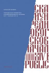 Александра Колкунова Забыла Прикрыть Свою Грудь – Мир В Другом Измерении (1990)