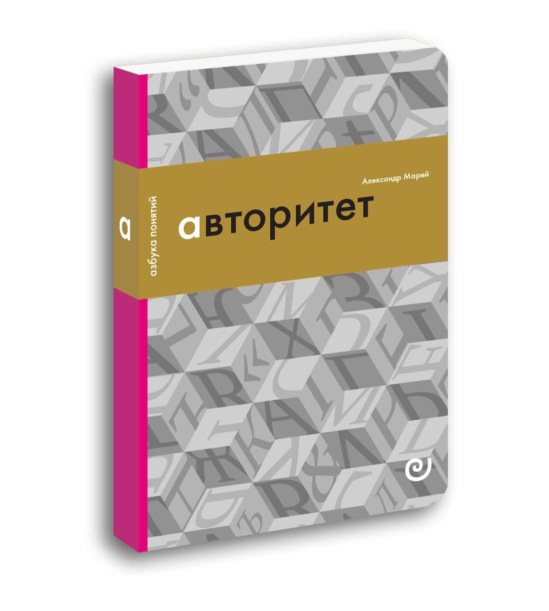 df18093bda50 Издательство Европейского Университета в Санкт-Петербурге - интернет ...