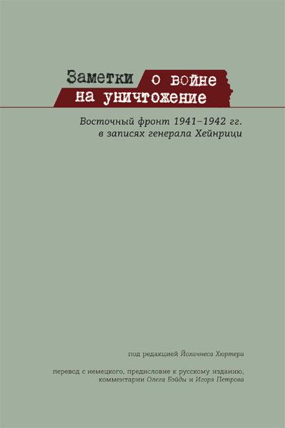 181018-015753.jpg